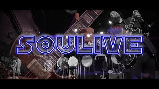 SOULIVE w/Marcus King  George Porter Jr. - LIVE SET @ Brooklyn Bowl - 6/16/17 - Bowlive 7