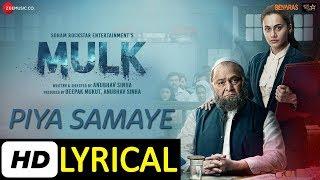 Piya Samaye Lyrical Song | Mulk | Rishi Kapoor   - YouTube