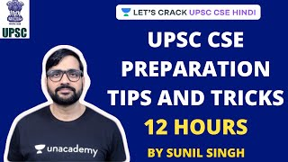 UPSC CSE Preparations Tips and Tricks for 12 Hours | Marathon Session | UPSC CSE 2020 | Sunil Singh - Download this Video in MP3, M4A, WEBM, MP4, 3GP