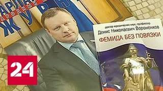 STEEL - Стали известны темные пятна в биографии убитого в Киеве Вороненкова