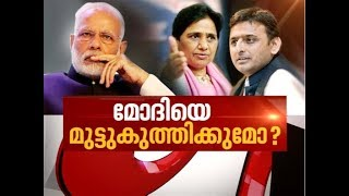 Akhilesh and Mayawati have formed a formidable alliance | News Hour 13 Jan 2019