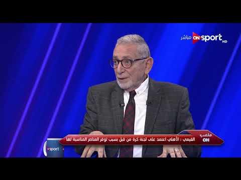 عدلي القيعي: الإعلام الأحمر أكذوبة