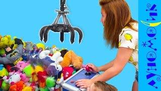 Изображение - Автомат с игрушками mqdefault