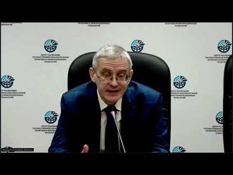 Вебинар по вопросам организации и проведения Всероссийского конкурса сочинений «Без срока давности»