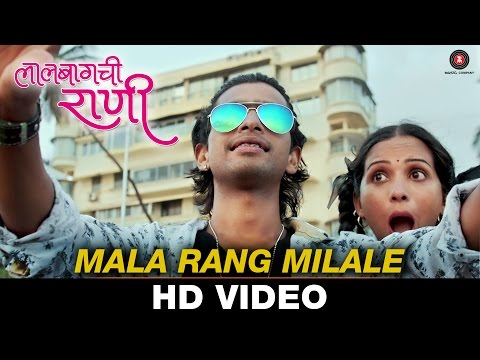 Marathi song music produce by me