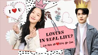 LEE MIN HO & KIM GO EUN - Officially Lovers In Real Life??