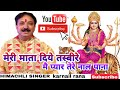 ME PYAR TERE NAAL PANA || KARNAIL RANA || JAAGRAN BHAJAN || LIKE SHARE CMNT & || SUBSCRIBE CHANNEL||