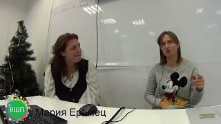 Мария Еремец. Выпускник Вечерней Школы Путешествий. Кабо Верде