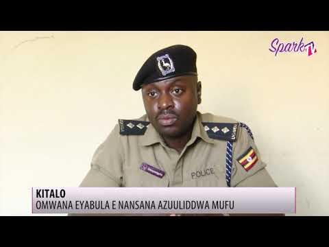 Omulambo gw'omwana gusuuliddwa mu nyumba etanaggwa e Nansana