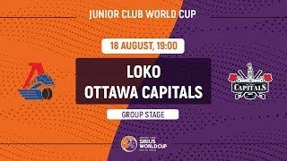 Junior Club World Cup 2018. Loko – Ottawa Capitals (U20)