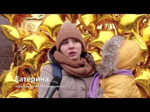 ЖК 22 Жемчужина на ул.Болгарской сдан!