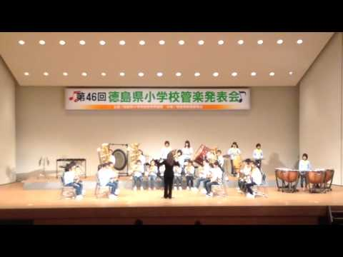 加茂名小学校ブラスバンド部