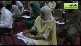 Inter Part 1 Result 2011 Lahore - Result of Intermediate Part 1