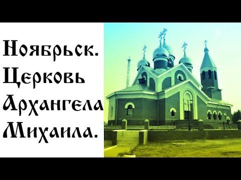 Куплю магазин белая церковь