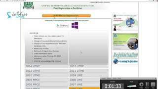 How To Check Your JAMB Result On JAMB Website