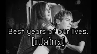 Evan Taubenfeld – Best Years Of Our Lives feat. Avril Lavigne [แปลไทย]