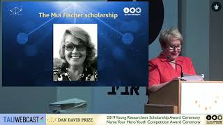 2019 Young Researchers Scholarship Award Ceremony