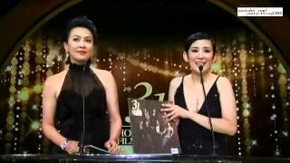 [2012金像獎 精選] 吳君如: 劉德華真係好叻好勁㗎!