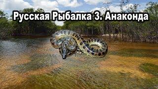 Русскую рыбалка форум
