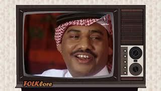 تحميل اغاني الفنان عادل الخميس    رد الســـلام MP3