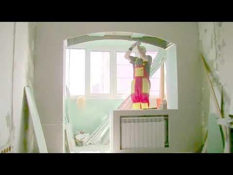 Арочный проход на балкон из спальни  Киев гипсокартон