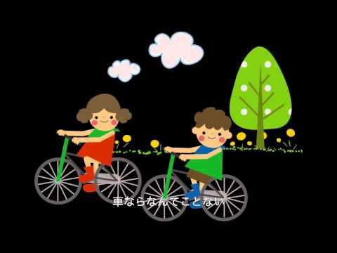 君の自転車 槇原敬之 歌詞付き