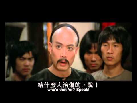Shaolin megmentői online