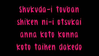 Doraemon Theme Song with Lyrics