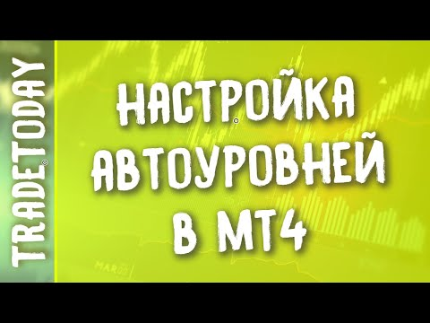Forex trend river 2 1 гилка