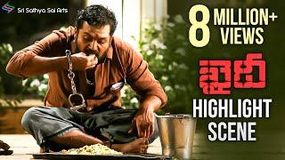 Karthi's Khaidi Movie Highlight Scene   Karthi   Sam CS   Lokesh Kanagaraj   Sri Sathya Sai Arts