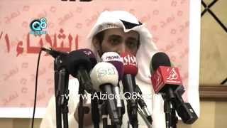 عبيد الوسمي محذرا من تدهور أسعار النفط وأثرها على الكويت تحميل MP3