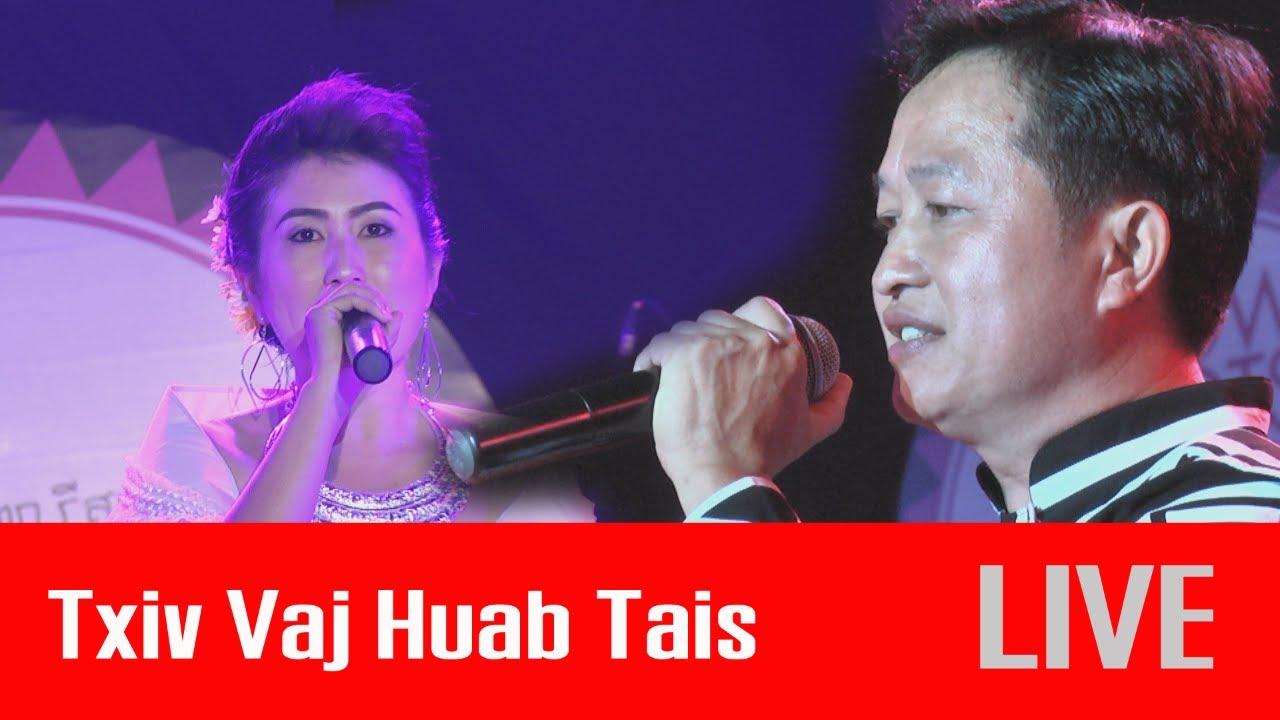 Txiv Vaj Huab Tais | จอ ซ่ง | Npliaj co Xiong | Live ?