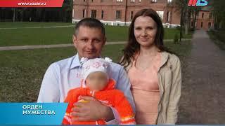 Жителя Волгоградской области посмертно представили к ордену Мужества