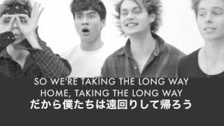 Long Way Home (English+Japanese Lyrics) 和訳