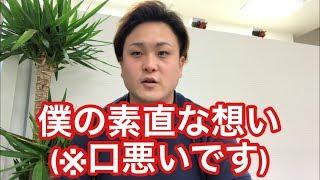 【認知症】長野県から患者さんがいらっしゃいました【改善】