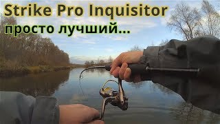 Inquisitor dr 110sp strike pro