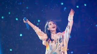 191123 아이유(IU) Blueming 첫 라이브 직캠 @Love, poem 서울 토요일 콘서트