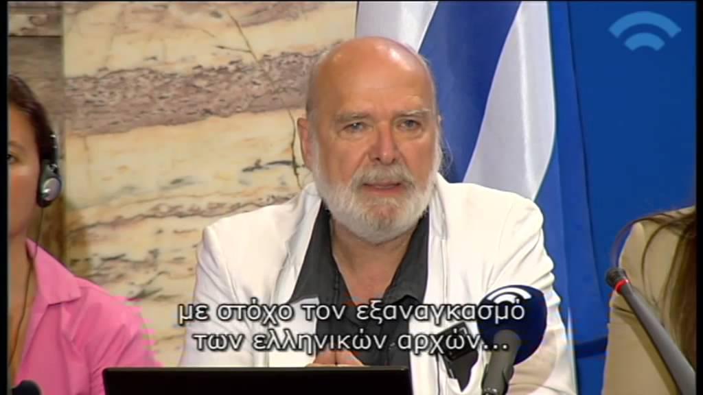 Ερίκ Τουσέν: Συνέντευξη Τύπου Επιτροπής Αλήθειας Δημοσίου Χρέους (18/06/2015)