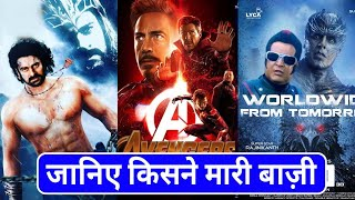 2.0 Box office collection Day 6 | Robot 2 Box office collection vs Baahubali 2,Sanju vs Avengers