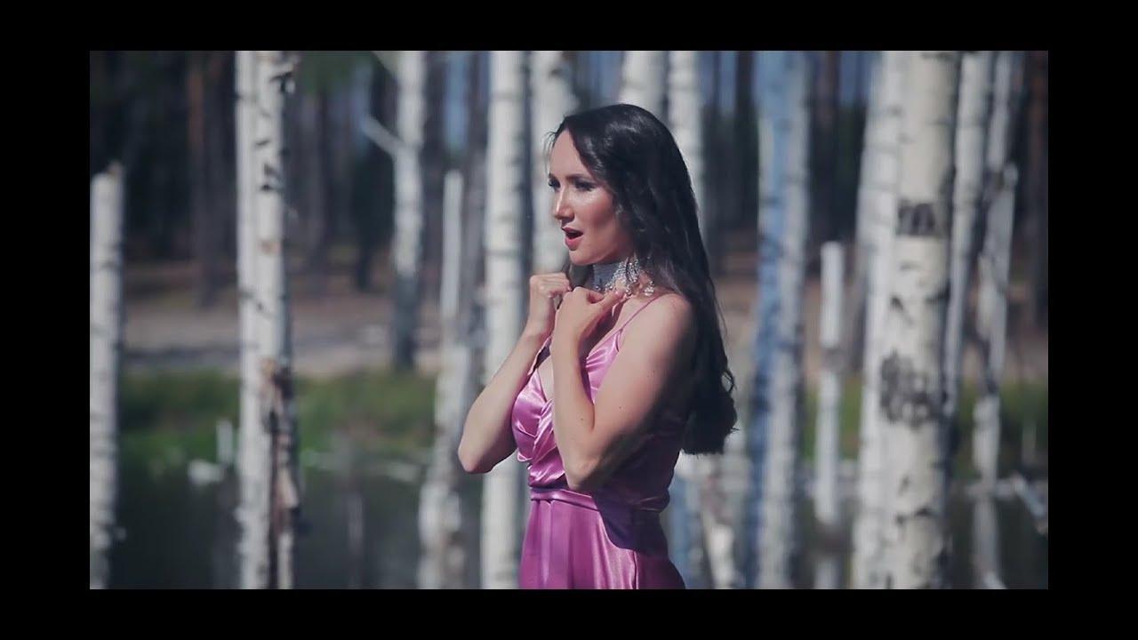 Динара Юнисова — Сарă кайăк
