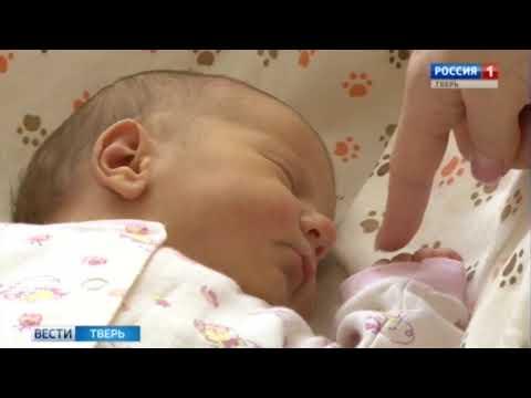 Выплата ежемесячных пособий при рождении первого и второго ребёнка в новом году уже началась