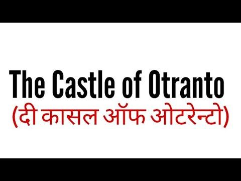 The Castle of Otranto in hindi by Horace Walpole