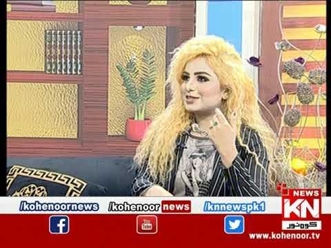 Good Morning With Dr Ejaz Waris 17 February 2021 | Kohenoor News Pakistan