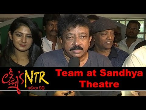 Lakshmi's NTR Movie Team At Sandhya Theatre