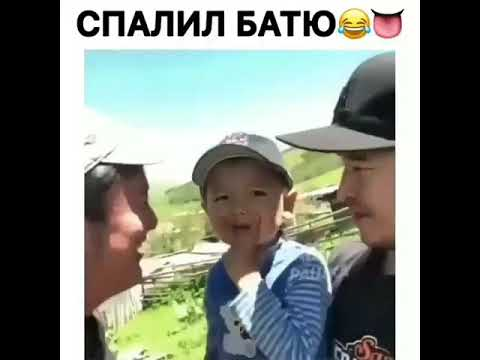 МАЛОЙ СПАЛИЛ БАТЮ СМИЯЛСЯ ДО СЛЕЗ ПРИКОЛ 2018