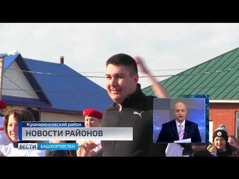 Как муниципальные служащие Аургазинского района сдавали нормативы ГТО, показали по республиканскому телевидению