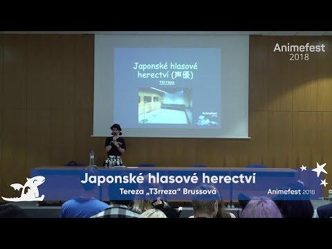 Japonské hlasové herectví