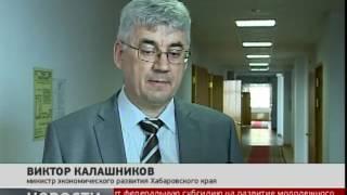 """""""Обход Хабаровска"""". Новости"""