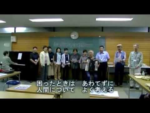 Kamaishi Elementary School