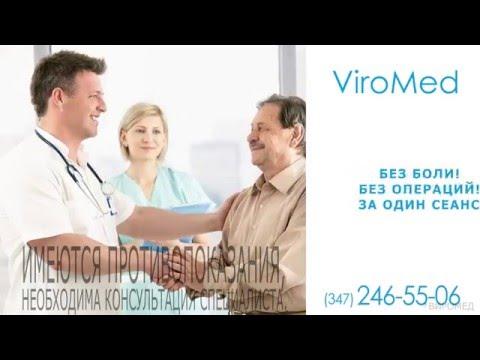 Лучшие лекарства лечения простатита